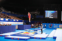 The 34th FIG Trampoline Gymnastics World Championships Tokyo 2019