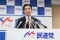Maehara to stand in DP president election
