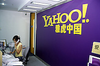 The offices of Yahoo! (China) in Beijing, China..15 Aug 2005