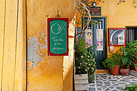 An old shop in the castle (kastro) of Chora in Naxos island, Greece