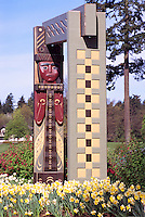 Carved Coast Salish Totem Gateway at Brockton Point in Stanley Park, Vancouver, BC, British Columbia, Canada, Spring