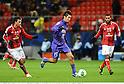 FIFA Club World Cup Japan 2012 Quarter-final Sanfrecce Hiroshima 1-2 Al-Ahly SC