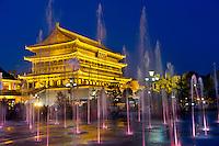 Drum Tower at night, Xian, China.