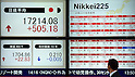 Japanese stocks rebound sharply to a near two-week high on the Tokyo Stock Exchange market