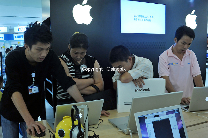 Apple Authorized reseller store in Guangzhou, China. The financial crisis won't have too much impact on Chinese consuming market. According to a survey by Nielsen of 50 countries and regions, only 35 percent of Chinese people believed the domestic economy was in a contraction. The figure was the lowest among the 50 world markets..