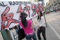 - Milan, street party organized by young people of the social centers in favour of Chinese community of Paolo Sarpi street....- Milano, festa di strada organizzata da giovani dei centri sociali in favore della comunità cinese di via Paolo Sarpi