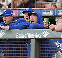 MLB: Kansas City Royals vs San Francisco Giants