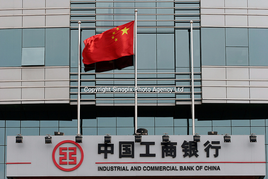 The Industrial and Commercial Bank of China  (ICBC) in Beijing, China. The ICBC is the largest lender in China..