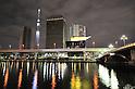 Tokyo Sky Tree's Illumination