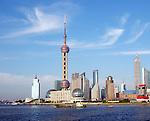 Skyline view of Shanghai, China.