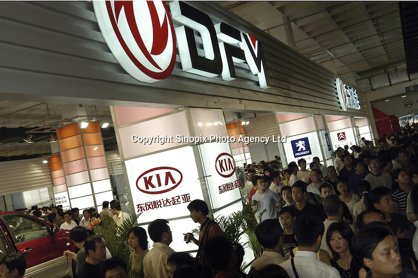 The logo of Dongfeng (DFL), China's largest automotive joint venture, with Kia of Korea, Peugeot and Citroen of France at the Auto China 2004 exhibition in Beijing, China..