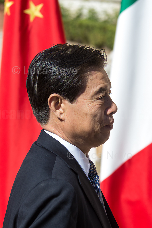 Zhong Shan (Minister of Commerce and Trade of China). <br />