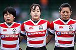 Yuki Sue (l) and Ayano Sakurai (c) during the Womens Rugby World Cup 2017 Qualifier match between Hong Kong and Japan on December 17, 2016 in Hong Kong, Hong Kong. Photo by Marcio Rodrigo Machado / Power Sport Images