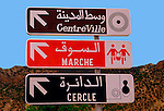 Directional sign, Boulemane, Morocco, Africa