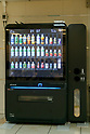 Smartphone controlled vending machines in Japan