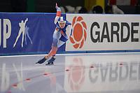 SPEEDSKATING: 07-12-2018, Tomaszów Mazowiecki (POL), ISU World Cup Arena Lodowa, 1000m Ladies Division A, Daria Kachanova (RUS), ©photo Martin de Jong