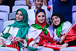 Fans of I.R. Iran cheers prior to the AFC Asian Cup UAE 2019 Semi Finals match between I.R. Iran (IRN) and Japan (JPN) at Hazza Bin Zayed Stadium  on 01 January 2014 in Al Alin, United Arab Emirates. Photo by Marcio Rodrigo Machado / Power Sport Images