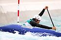 READY STEADY TOKYO: Canoe Slalom