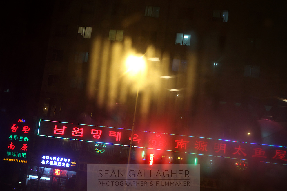 China. Jilin Province. Nightscene in the town of Yanji, close to the border with North Korea. The town is part of the Korean Autonomous Prefecture in the north-east of the country, hence many signs are in both Chinese and Korean. 2011