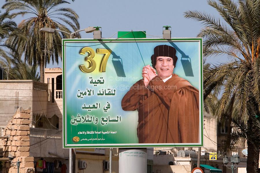 Tajoura, Libya - Qadhafi Billboard, Marking 37th Anniversary of the Revolution.  MORE QADHAFI BILLBOARD IMAGES AVAILABLE ON REQUEST.