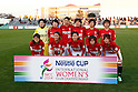International Women's Club Championship 2014