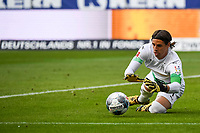 16th May 2020, Commerzbank-Arena, Frankfurt, Germany; Bundesliga football, Eintracht Frankfurt versus Borussia Moenchangladbach; Goalkeeper Yann Sommer Borussia Moenchengladbach pounces on the loose ball