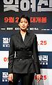 Showcase for new Korean movie Battle of Jangsari in Seoul