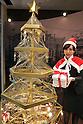 2 million Dollar Golden Christmas Tree