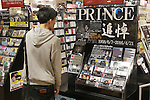 Shopper looks at the discography of late artist Price at Tower Records in Shibuya on April 22, 2016, Tokyo, Japan. A special section is set up inside the store to commemorate the legendary singer, songwriter and actor who died suddenly on April 21. (Photo by Shingo Ito/AFLO)