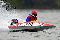 7-M  (Outboard Runabout)