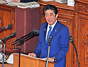 Extraordinary session at Upper House of Parliament in Tokyo