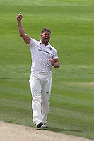 Sussex bowler, Stuart Meaker celebrates taking the wicket of Glamorgan batsman, Joe Cooke is out during Sussex CCC vs Glamorgan CCC, LV Insurance County Championship Group 3 Cricket at The 1st Central County Ground on 5th July 2021