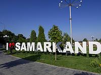 I love Samarkand, Samarkand, Usbekistan, Asien<br /> I love Samrkand, Samarkand, Uzbekistan, Asia