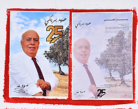 TUNIS, TUNISIA - SEPTEMBER 02: Posters of various Tunisian presidential candidates are seen as Presidential Campaigning  start  in Tunis, Tunisia on September 03, 2019<br /> <br /> PHOTO : Agence Quebec Presse - JDIDI WASSIM