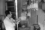 Mexican hat maker, made by hand, near Mazatlan Mexico 1970s. Mexican state of Sinaloa. 1973