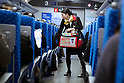 Tokyo-Osaka Bullet Train