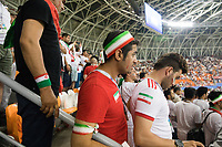 SARANSK, RUSSIA - June 25, 2018: Iran fans react to tying their game against Portugal and being knocked out from a chance to advance during a 2018 FIFA World Cup group stage match at Mordovia Arena.