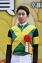 Horse Racing: 2019 Kikuka Sho