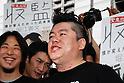 Internet guru Takafumi Horie Goes to Jail