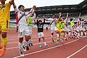 2016 J2 League match between Yokohama FC 0-2 Fagiano Okayama