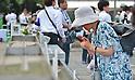 70th Anniversary of Nagasaki Atomic Bombing