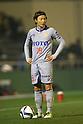 2015 J2 : Tokyo Verdy 2-0 Giravanz Kitakyushu