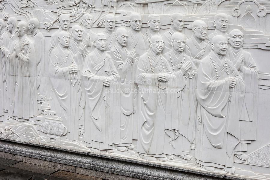 Nanjing, Jiangsu, China.  Niushou Mountain Buddhist Ashram Mural Depicting Monks.