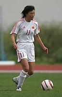 MAR 15, 2006: Albufeira, Portugal:  Lili Bai