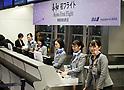 ANA celebrates Heisei's last flight and Reiwa's first flight