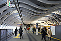 Tokyo Metro's new Shibuya station of the Ginza Line starts operation