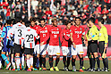 J.League 2017 Pre-season - Urawa Reds 1-1 FC Seoul