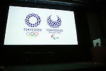 2020 Tokyo 2020 emblems, April 25, 2016 : Olympic logo is seen before an unveiling event for the Tokyo 2020 Olympic and Paralympic games official emblems in Tokyo, Japan.  The Tokyo Organising Committee of the Olympic and Paralympic Games unveiled the emblems. (Photo by Yusuke Nakanishi/AFLO SPORT)