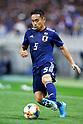 FIFA World Cup Qatar 2022 Asian Qualifier: Japan 6-0 Mongolia