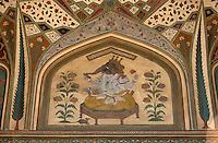 Asie/Inde/Rajasthan/Env Jaipur/Amber: Le Palais 16 & 17 - Détail de la porte de Ganesh 1639